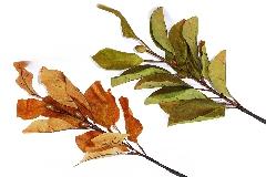 Ramo Foglia Magnolia Cm 101,5 Gialla O Verde Fiori Piante Artificiali Arredo