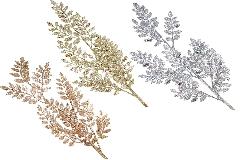 Ramo Agrifoglio H.75 Cm Glitterato Con Strass Decorazione Arredo Natale